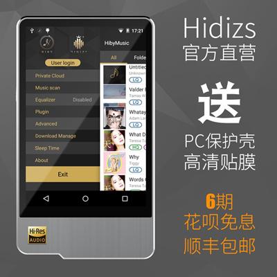 Hifi lossless music player have a fever mother with MP3 Bluetooth wireless  DSD amp Hidizs decoder AP