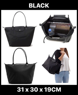 ?SALE?Longchamp Le Pliage Neo Long Handle Large Black 1899 578 001