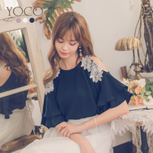 YOCO - Floral Detailed Trumpet Sleeved Top-180602-Winter