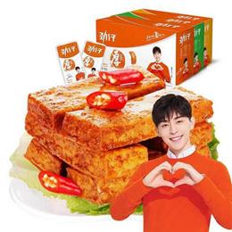[SG CHEAPEST] Jin Zi Thick Beancurd