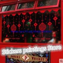 Chinese New Year window stickers lantern pendants mall clothing store wall stickers window glass sti