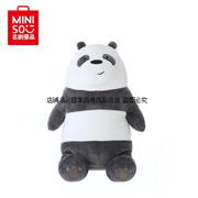 e57dc184ef2 Excellence miniso we bare bear 11 inch standing plush doll authentic  sitting grey Panda doll