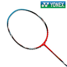 Yonex LCH store Arcsaber FB Badminton Racket with the BG-80 Gut