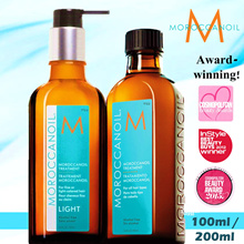 ❤️️ Fresh restock! MOROCCANOIL AUTHENTIC Treatment | Shampoo | Conditioner | Styling | Mask