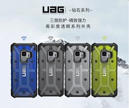 【UAG Case Samsung S9/S9 Plus/iPhone 7/8/8 Plus/7 Plus 20092