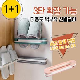 一变三折叠拖鞋架浴室物架厕所三合一壁挂式鞋架免打孔置物一拖三