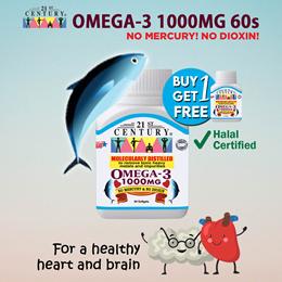 [21st Century] Omega 3 1000 mg (60s) (BUY 1 FREE 1)