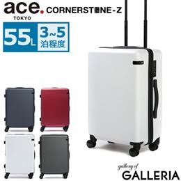 aa5a78de2 COUPON; 【5 Year Warranty】 ace. Suitcase Carry Case CORNERSTONE - Z ace.  TOKYO
