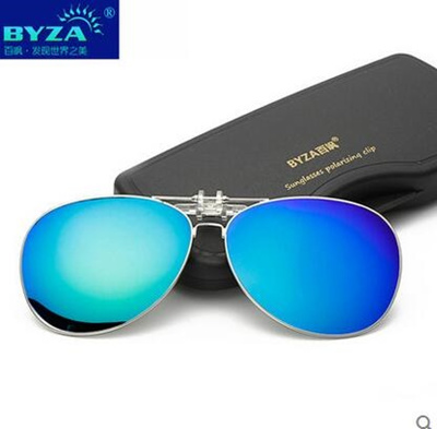 245b5325c8a Polarized sunglasses clip-on sunglasses male and female myopia eyes toad  mirror driving driving fish
