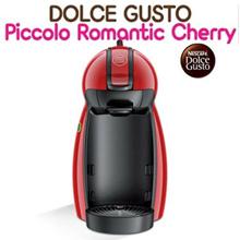 NESCAFÉ Dolce Gusto Piccolo cherry / Capsule Coffee Machine coffee maker espresso