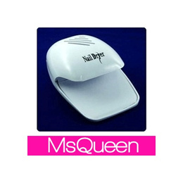 [MsQueen] G298 ~ Professional Nail Dryer / Ready Stock
