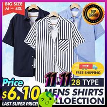 6PCS Big and Tall Homme de fibres de Bambou Sous-vêtements Shorts U Design Brief Caleçon