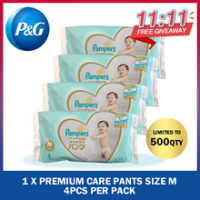 [Pampers] 11.11 Event! FREE Giveaway 500qty ONLY! 1 x Premium Care Pants Size M / 4pcs per pack