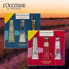 Loccitane Trio de Crèmes Mains Hand Cream Gift Set - 30ml X 3
