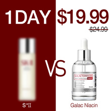 [Manyo Factory HQ Direct operation] ★ Galactomyces Niacin Essence ★ Tightens pores promote clearer