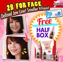 💘Flash Sale!Use Coupon💘2B Alternative For Face Slimming Serum 7mlx2vials/Contours n achieve V-Face