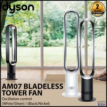 Dyson Bladeless Tower Fan AM07 (White/Silver) / (Black/Nickel) / FREE 2 Years Warranty