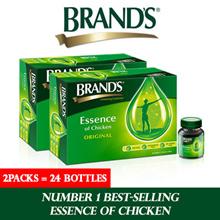 [BEST-SELLING PRODUCT] BRANDS® Essence of Chicken 2 pks x 12 bottle