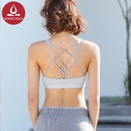 【2 DAYS SUPER SALE】Sports bra Running wear Yoga BRA GYM  high quality  BRA GENIE *MOVING PEACH*