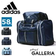 b51bbaef9507 Quick View Window OpenWished ItemAdd to Cart. Adidas rucksack adidas sub  rucks school bag ...