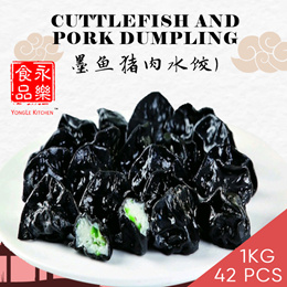 [YONGLE] Cuttlefish and Pork Dumpling (墨鱼猪肉水饺) - 1kg Packs (approx 42 pcs) [FROZEN]