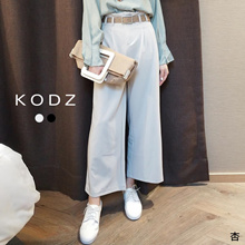 KODZ - Leisure High-Waist Pleated with Belt Culottes-191245