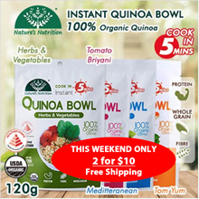 [NEW!] Organic Instant Quinoa Bowl 4 Flavors 100% Organic - 120g / 2-3 Servings