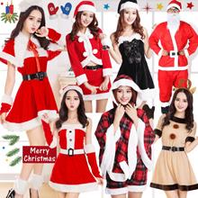 2018 Christmas Costume / Cosplay uniform / Lingerie Pajamas Shawl dress / Halloween Xmas Elk clothes