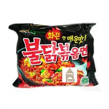 Samyang Green Spicy Chiken Ramen (BPOM & HALAL MUI)