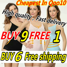 【NEW】 MUNAFIE Camisole Abdomen Fat Burning Clothes Clothing Vest   BUY 5 FREE SHIIPING