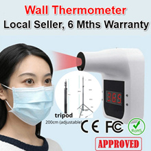 [SG Local Seller] Wall Thermometer Non-Contact Infrared Digital Wall Mount Temperature alarm scanner
