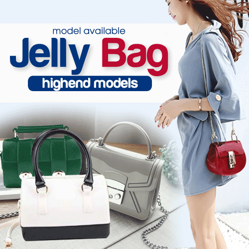 MEVAN JELLY BAG / IMPORT BAG / HIGHEND MODELS / BRANDED MODELS Deals for only Rp145.000 instead of Rp145.000