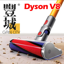 (Coupon OK!) [GainCity] DYSON V8 Cordless Vacuum V8-Fluffy Pro/ Absolute+ [SG Official Warranty]
