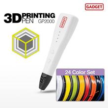 [GADGET] 3D pen GP2000 + 5M PLA filament set 24 colors / USB connection charging
