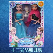 HOT 2pcs 30CM Disney Frozen ElsaAnna princess Puppet toys with 12 joint/Gift box/Toy model