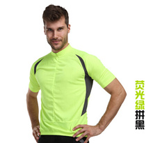 However cool summer outdoor speed drying mens sports jersey short sleeve  T-shirt riding a bike cycling clothes 2bf70ea57