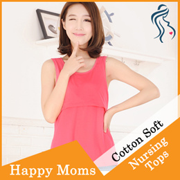 7fee01df728 HAPPYMOMS NURSING TANK TOP CAMISOLE. PERFECT FOR PREGNANT MUMMIES.
