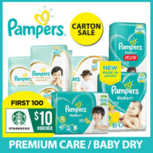 [Pampers] Carton Sale! Baby Dry / Premium Care / Tape / Diapers / Pants! First 100 Free $10 Starbuck