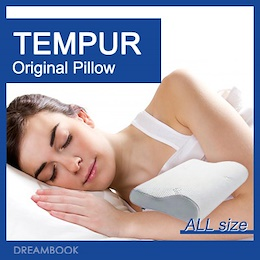 ★FREE SHIPPING★TEMPUR Original Pillow ALL size ★ Limited Quantity / Trust Brand TEMPUR Genuine