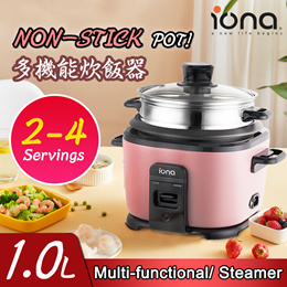 【12 Months Local Warranty】 IONA GLRC10 Multi-Functional Rice Cooker with Steamer Tray - 1L