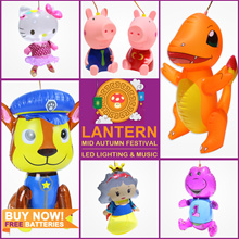 + LITTLE MUSHROOMS + | LTN | MID AUTUMN MOONCAKE FESTIVAL | INFLATABLE  LANTERN | PIGGY BANKS | CUTE