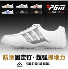 PGM Golf shoes XZ001