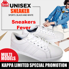 Kappa Limited Special Promotion | PU School Shoes | Sneakers | Sports | Black and White |