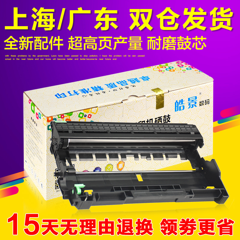 Hao Jing Fuji Xerox drum for P225D P225DB P265DW M225DW M225Z M265Z toner  cartridge