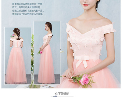 Ld 125 Gaun Pesta Panjang Model Sabrina Warna Peach