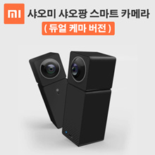 xiaomi Xiaofang 1080P Dual Lens / Panoramic View Smart WIFI IP Camera / Smart Webcam