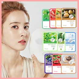 [NATUREBY] 10 BEST MASK SHEET PACK COLLECTION for your skin/Korean cosmetics/TTBEAUTY