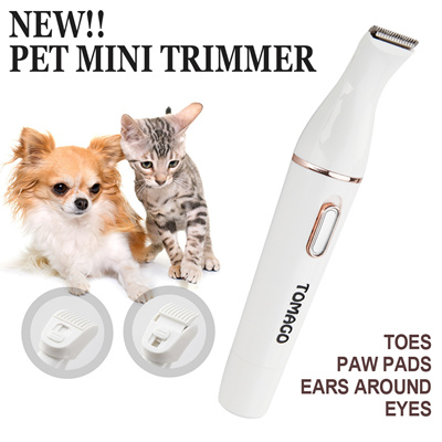 Dog Electric Shaver Mini❤Toes/Paw Pads Professional Pet Trimmer❤Cordless Clipper/