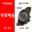 Timex Mens Expedition Field Chronograph Watch 타이맥스 시계