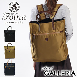 7f72f4a6db19 Forna Bag Folna Backpack Ladies Adult 2 WAY A 4 Lightweight Nylon Made in  Japan Business
